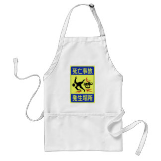 Moderate Your Speed, Traffic Sign, Japan Standard Apron