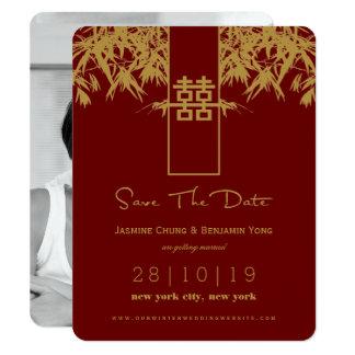 Modern Bamboo Zen Chinese Wedding Save The Date 11 Cm X 14 Cm Invitation Card
