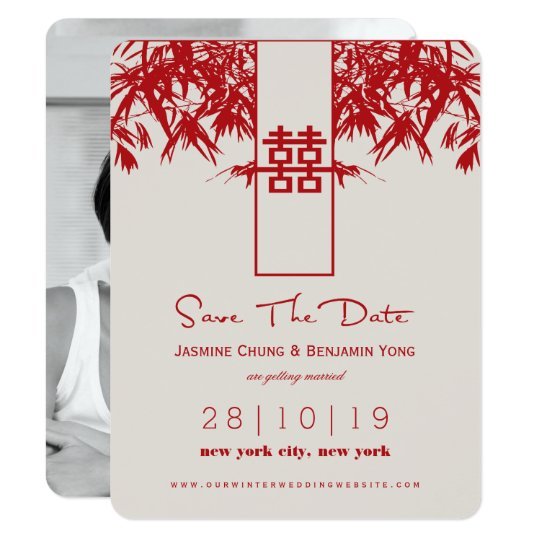 Modern Bamboo Zen Chinese Wedding Save The Date