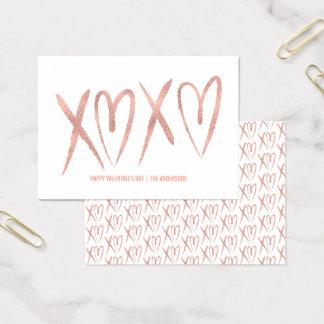 Modern Brushed Rose Gold Classroom Valentine Card