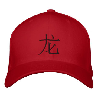 Modern Chinese Symbol for Dragon Embroidered Baseball Caps