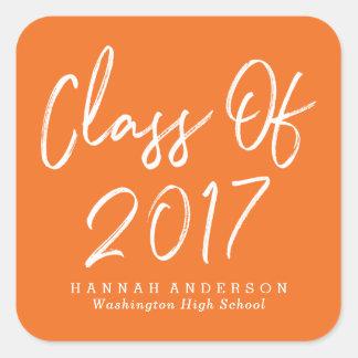 Modern Class of 2017 | Graduation Square Sticker
