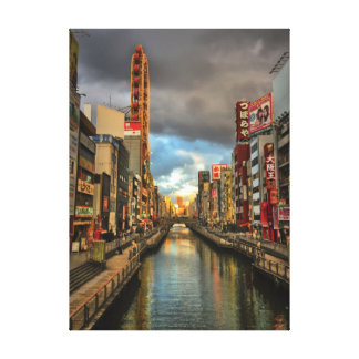 Modern Day Osaka, Japan. Canvas Print