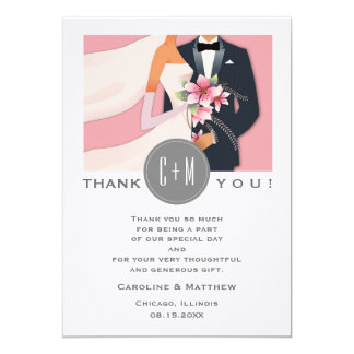Modern Design Wedding Thank You Custom Photo Cards 13 Cm X 18 Cm Invitation Card