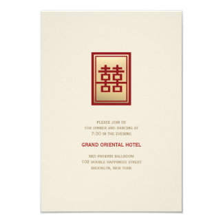 Modern Double Happiness Chinese Wedding Reception 9 Cm X 13 Cm Invitation Card