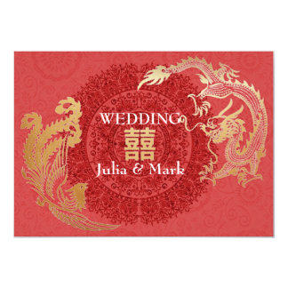 Modern Dragon-Phoenix Chinese Wedding Invite Red