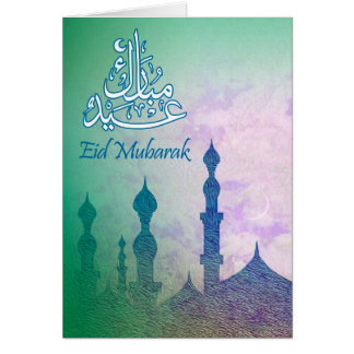 Modern Eid Mubarak Greeting Card