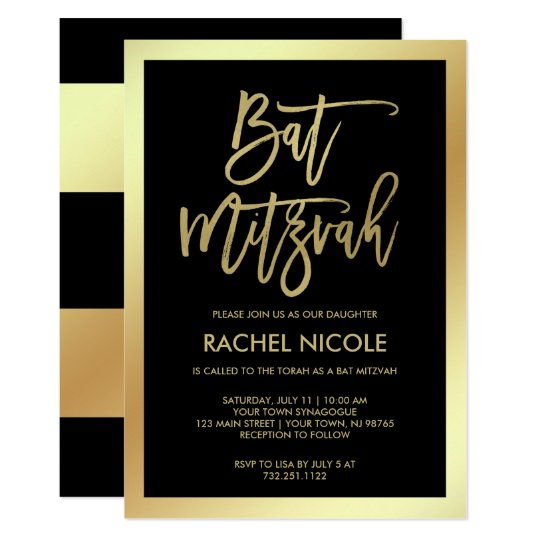 Modern Faux Gold and Black Bat Mitzvah Invitation