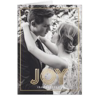 Modern Gold Joy | Holiday Photo Card