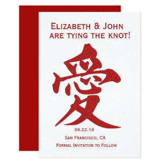 "Modern ""Love"" in Red Glitter Wedding 9 Cm X 13 Cm Invitation Card"