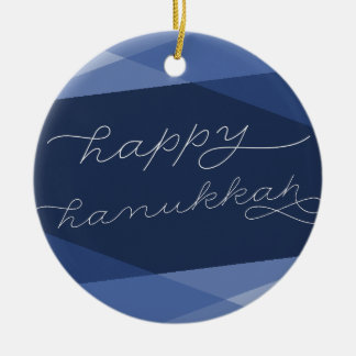 Modern Navy Geometric Hanukkah Ornament