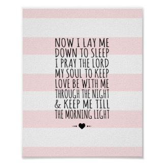 Modern Nursery Wall Art Child's Prayer Print