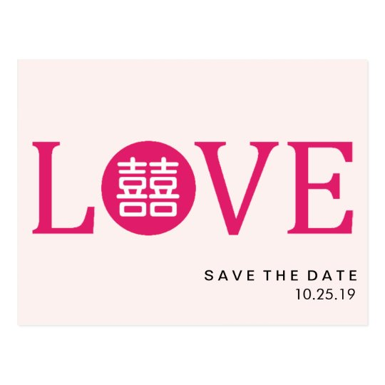 Modern Simple Chinese Wedding Save The Date Postcard