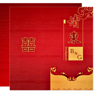 Modern Traditional Chinese Style Wedding Invites