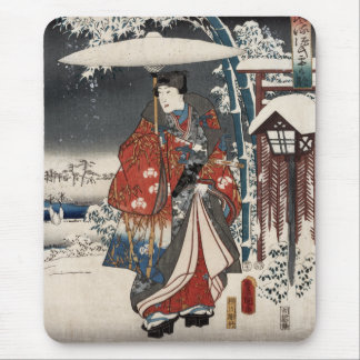 Modern Version of the Tale of Genji in Snow Scene Mouse Pad