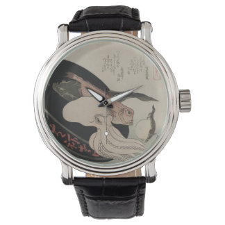 Modern Watch with Vintage Japanese Art Image