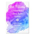 Modern Watercolor Purple Blue Star BAT MITZVAH Invitation