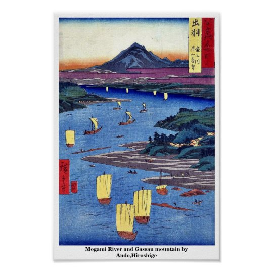 Mogami River and Gassan mountain by Ando,Hiroshige Poster