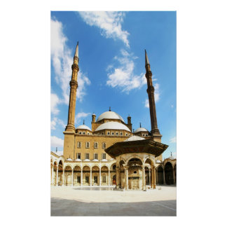 Mohamed Ali Mosque Poster
