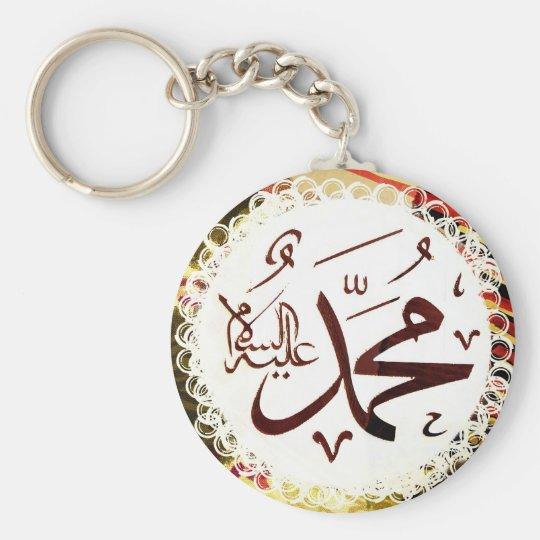 Mohammed (pbuh) Calligraphy Key Ring