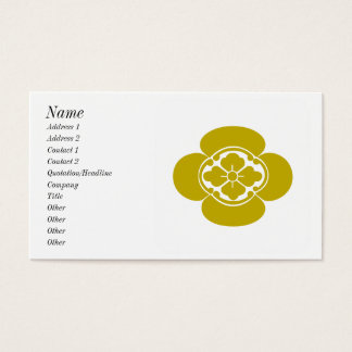 mokkou yellow Mon Buisness card with black back