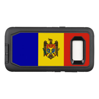 Moldova OtterBox Defender Samsung Galaxy S8 Case