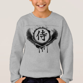 Moletom Hanes Childish ComfortBlend® - HONOUR Sweatshirt
