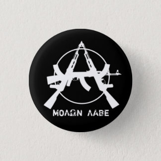 Molon Labe Anarchy Guns Button