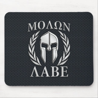 Molon Labe Chrome Like Spartan Helmet on Grille Mouse Pad