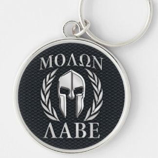Molon Labe Chrome Like Spartan Helmet on Grille Silver-Colored Round Key Ring