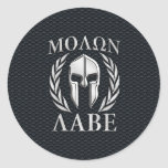 Molon Labe Chrome Spartan Helmet on Grille