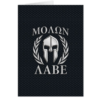 Molon Labe Chrome Spartan Helmet on Grille Greeting Card