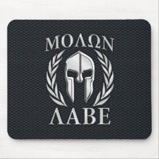 Molon Labe Chrome Spartan Helmet on Grille Mouse Pad