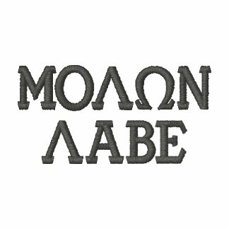 Molon Labe (Come and Take Them)