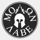 Molon Labe, Come and Take Them Stickers