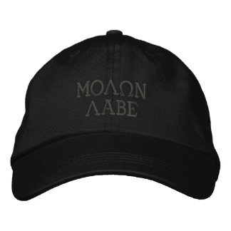 Molon Labe Embroidery Embroidered Hat