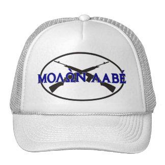 Molon Labe (Greek) Mesh Hats