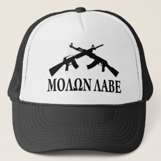 Molon Labe - Greek Trucker Hat