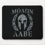 Molon Labe Grunge Spartan Helmet Mouse Pad