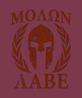 Molon Labe Grunge Spartan Helmet Tees