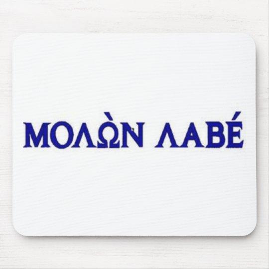 Molon Labe in Greek Lettering Mouse Mat