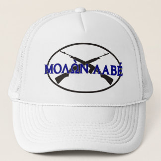 Molon Labe in Greek Lettering Trucker Hat