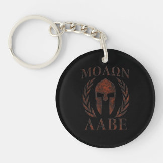 Molon Labe Iron Warrior Laurels Double-Sided Round Acrylic Key Ring