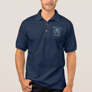 Molon Labe Laurels Spartan Helmet Polo Shirts