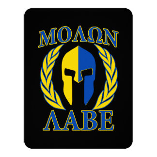 Molon Labe Spartan Armor Laurels Yellow Blue Card