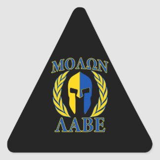 Molon Labe Spartan Armor Laurels Yellow Blue Decor Triangle Sticker