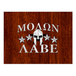 Molon Labe Spartan Helmet 5 stars Mahogany Style Postcard