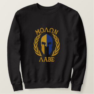 61e0e880e1e Molon Labe Spartan Helmet Laurels Embroidery Embroidered Sweatshirt