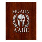 Molon Labe Spartan Warrior Laurels Chro Wood Print