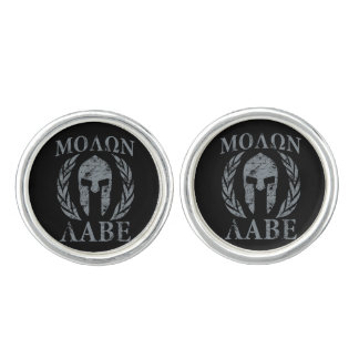 Molon Labe Spartan Warrior Laurels Cufflinks
